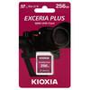キオクシア KIOXIA LNPL1M256GG4 並行輸入品 SDXCカード EXCERIA PLUS 256GB